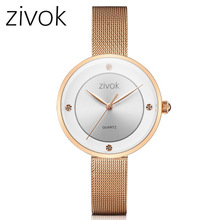 Fashion Women Watches Personality Romantic Strap Luxury Aolly Watch Women's Wrist Waterproof  Watch Ladies Clock цена
