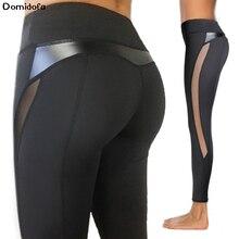 Black Gauze Pu Skin Split Joint Yoga Pants Motion Lift The Hips Rendering Bodybuilding Pants Leggings Woman casual split joint yoga print leggings in black