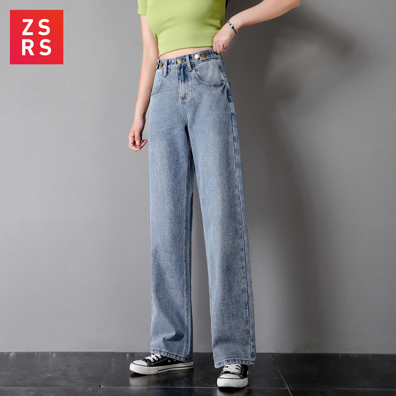 ZSRS Broad-legged Jeans Female Loose High Waist Drop Autumn New Fall 2019 Net Red Straight-tube Daddy Pants