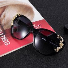 Gold Rose Flower Carving Women Sunglasses Fashion Cat Eye Gl