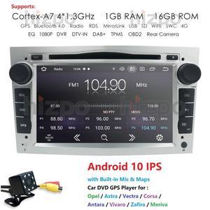 Android 10 1G 16G IPS Multimedia GPS For Opel Vauxhall Astra H Vectra Antara Zafira Corsa Vivaro Meriva Veda Car DVD Player