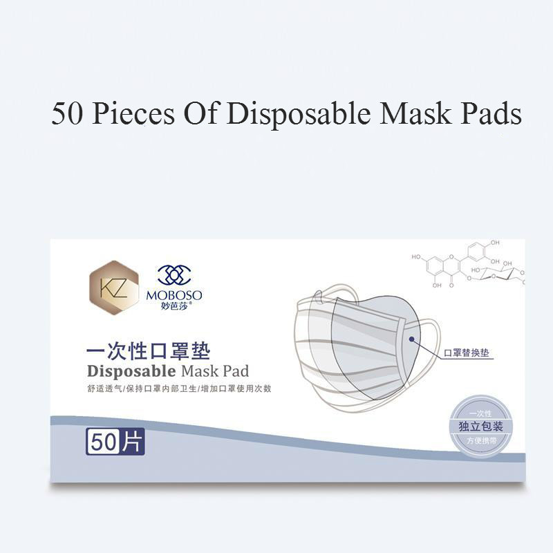 50 Pcs/box Disposable Facial Mask Pad Non-Woven Haze Mask Replacement Universal Protective Replaceable PM2.5 Mask Filter Health