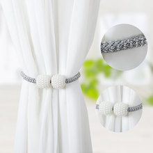 цены 1pc Pearl Magnetic Curtain Clip Curtain Holders Tieback Buckle Clips Hanging Ball Buckle Tie Back Curtain Accessories Home Decor