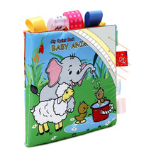 Bebe Rattles Baby Toys Soft Animal Sounding Paper Cloth Book