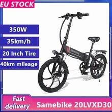Samebike – vélo électrique intelligent pliable de 20 pouces, 350W, 48v, 10.4ah, 35 km/h Max