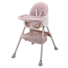 Portable Baby Chair Feeding Infant Dinning Chair Baby Seat Dinner Table Adjustable Toddler Folding Highchair