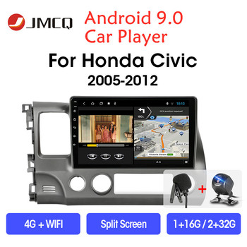 JMCQ 10 Android 9.0 Car Radio navigation player For Honda Civic 2005-2012 GPS Multimedia system  2 Din DVD player audio stereo zaixi for toyota sequoia tundra 2010 2012 car android multimedia system 2 din auto player gps navi navigation radio audio wifi