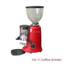 PFGF-CG11 elektryczny ekspres do kawy fasoli szlifierka młynek do kawy palarki do kawy dla barista