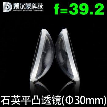 Quartz Single Convex Plano-convex Lens / Jgs1 Material / Diameter 30 Focal Length 39.2 / Can Be Customized