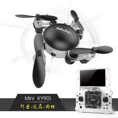 Ky901 Mini Unmanned Aerial Vehicle Set High Folding Drone WiFi Real-Time VR Aerial Photography Rolling Remote Control Aircraft