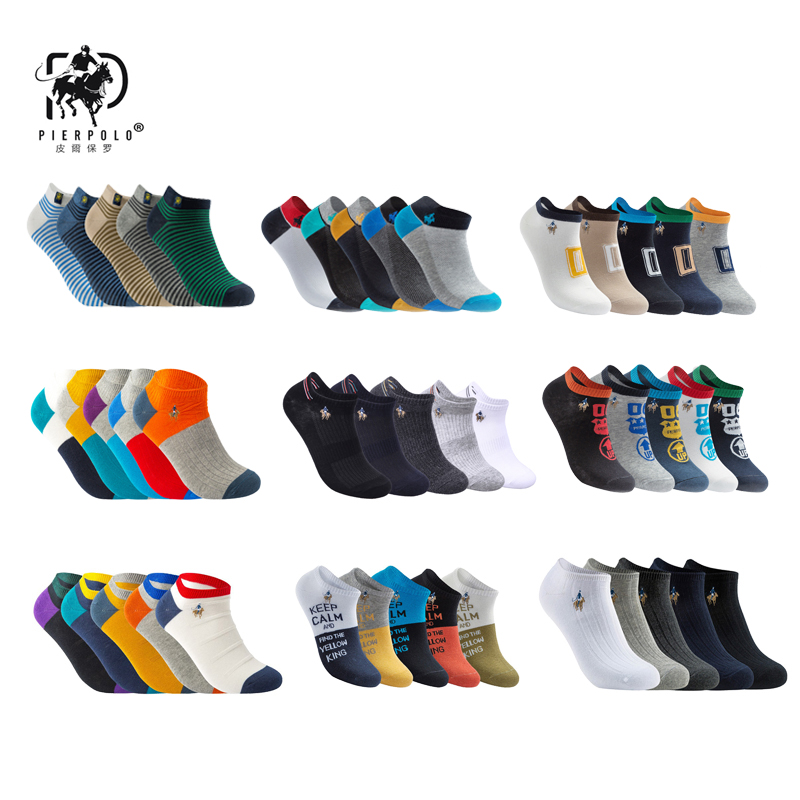 PIER POLO Socks Men Hot Sale Summer Socks Cotton Men's Fashion Short Socks 5 Pairs/lot Harajuku Happy Socks Men