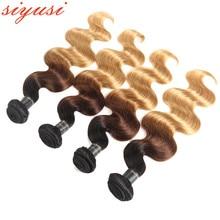 Перуанский Body Wave Hair Weave Bundles Wholesale Hair Bundles Human Hair Extensions Color 1B% 2F4% 2F27 Blonde Ombre Hair Bundles