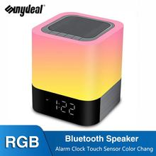 Portable Bluetooth Speaker Wireless Alarm Clock Touch Sensor RGB Color Changing Bedside Lamp Speaker TF Card/AUX-in Supported