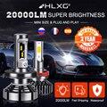 Светодиодные лампы H7, H4 светодиодный светодиодные лампы H11, светильник РА 12 В, 9005 светодиодный, H8, H9, 9006 k, фары автомобиля, 6000K, 4300K, 5000 лм из Фран...