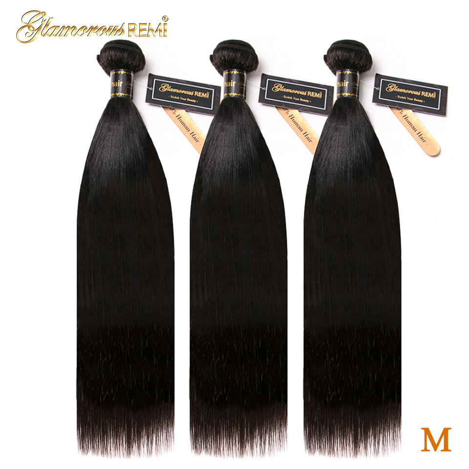Glamorous Remi Brazilian Straight Human Hair Bundles 3 Bundles Deal 8-26inch Natural Color Extensions Middle Ratio Double Weft
