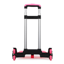 Young STUDENT'S Aluminium Alloy Deconstructable Luggage Trolley Alone School
