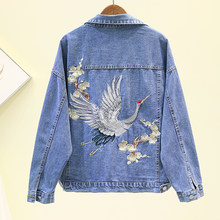 2020 Spring Loose-Fit Denim Jacket Handsome Boyfriend Wind Heavy Embroidery Small Crane Fashionable Black Jacket Women's Coat(China)