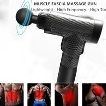 High Vibrating Body Massager Electric  Massage Guns Deep Muscle Training Relaxation Slimming Shaping Pain Machine