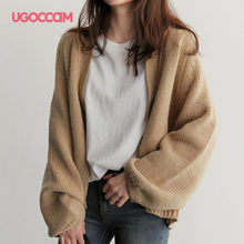 Women Solid Cardigan Long Sleeve Knitted Sweater Women Open Stitch Casual Sweaters Women Invierno 2020 Loose Cardigan Mujer(China)