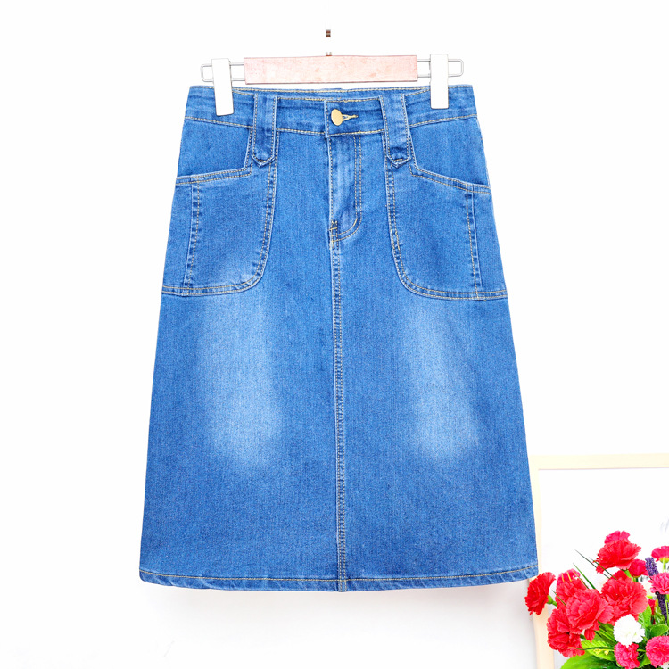 WOMEN'S Dress Supply Of Goods Slimming Slim Fit Elasticity Denim Skirt Skirt A- Line Skirt
