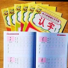 7 pçs caracteres chineses cursos de escrita livros livro de exercícios aprender chinês crianças adultos iniciantes pré escolar workbook