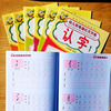 7pcs Chinese characters Strokes writing books exercise book learn Chinese kids adults beginners preschool workbook