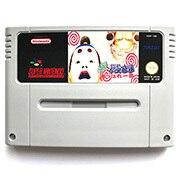 Deae Tonosama Appare Ichiban(Go For It Tonosama) for pal console 16bits game cartidge