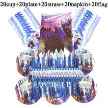 100pc congelado 2 copo tema + placa palha banner guardanapo conjunto de utensílios de mesa descartáveis para crianças menina feliz aniversário festa decorar suprimentos