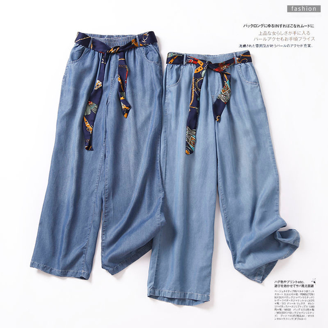 Jean ample, taille élastique pour femmes, nouveau Style artistique, pantalon, bleu ample, tout assorti, 2020 coton, jambes larges, grande taille M46, été décontracté