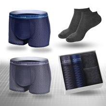 4pcs/Lot Underwear Man Ice Silk Panties Men's Boxer Pants Youth Middle Waist Mesh Breathable Gift Boxer Summer Men Underpants