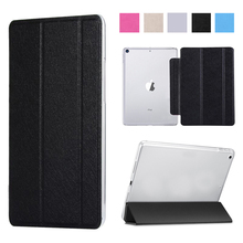 цена на Magnetic Smart Cover for Apple iPad Air 2014 (Air 2) A1566 A1567 9.7-inch WI-FI LTE Funda PU Leather Auto Wake Sleep Tablet Case