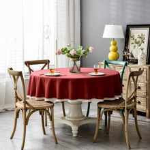 Nordic waterproof solid color tassel lace round table coffee tablecloth