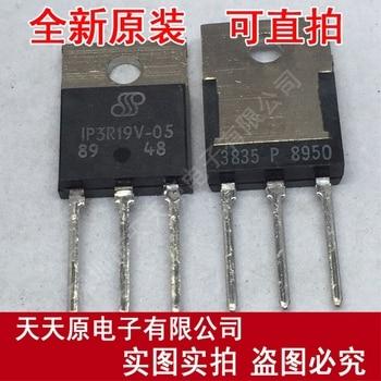 Free  shipping  10PCS/LOT  IP3R19V-05   TO-3P