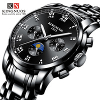 Marca de luxo relógio masculino 30m à prova dwaterproof água data relógio masculino esportes relógios masculino quartzo relógio de pulso casual (pequeno mostrador não trabalho)