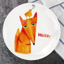 Pratos e placas criativo hotel disco redondo bife prato adorável animal raposa bolo sobremesa placa cerâmica café da manhã utensílios de mesa cj29.02