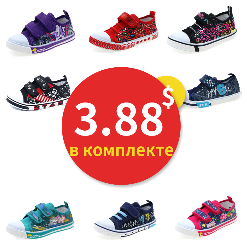 MMnun Kids Shoes Children Sneakers Girls Boys Shoes Breathable Sneakers Kids Non-slip Unisex Shoes Children Size 25-30