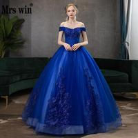 Mrs Win Quinceanera Dresses 2020 Sexy V neck Ball Gown Vintage Lace Embroidery Party Prom Formal Quinceanera Dress Plus Szie