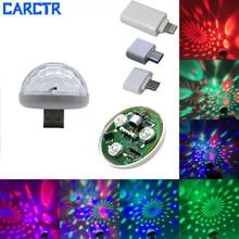 CARCTR светодиодный USB автомобильный атмосферный светильник DJ RGB Мини Красочный музыкальный звуковой контроль лампа интерьерная Автомобильная декоративная лампа окружающий светильник
