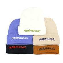 Winfox Winter Hats Letter Embroidery Knitted Cap Women Men Acrylic Beanie Unisex Keep Warmer Cuffed Hat