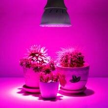 2020 новейшие 36/54/72 светодиодные лампы для выращивания e27