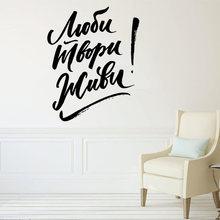 Russo casa decoração inspiração amor citação arte impressão poster parede fotos, russo frase amor pintura em tela cartaz ru223