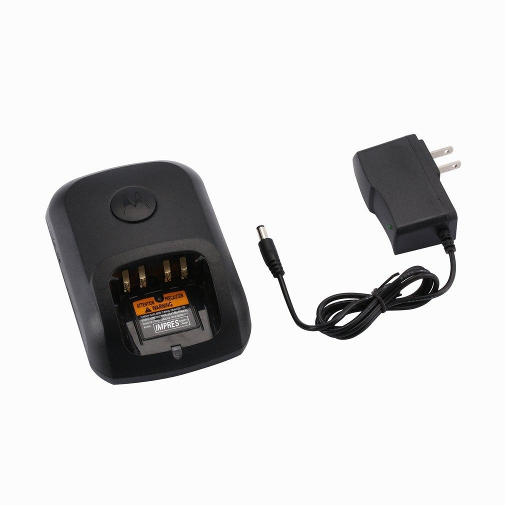 WPLN4226A For Motorola Radio XIR P8268 DP4400 Battery Charger DP4800 DP4801,DEP550,DEP570,DP2000,DP2400,DP2600 Walkie Talkie