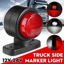 Светодиодный фонарь с двумя боковыми маркерами, 12 В, 24 В, для грузовиков и грузовиков, 4 Светодиодный индикатор сбоку, красный, белый, для приц...