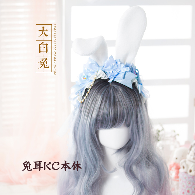 Lolita Handmade Bow Tassels Star Hair Bands Hair Accessories Headband Rabbit Ears KC Lolita Hand Made Green-blue Women