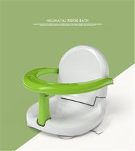 Children's Multifunctional Foldable Bath Seat Portable Baby Furniture Dining Feeding Eating Study Non-slip PP Chair for Kids(China)