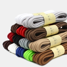 1 Pair New Round Shoelaces Top Quality Polyester Classic Off White Shoe laces Outdoor Casual Sports Shoe lace 90cm 120cm 150cm цена