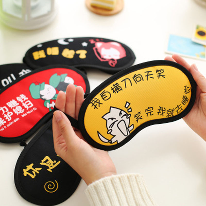 Cotton Cartoon Eyepatch Sleeping Mask Cute Funny Anime Sleep Mask Eye Cover Travel Relax Eye Sleeping Aid Blackout Blindfolds