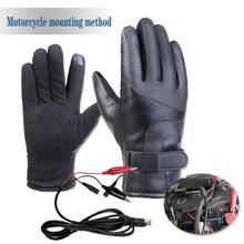Motorcycle Electric Heated Gloves Windproof For Cycling Skiing Winter Warm Heating Gloves USB Powered For Men Women Sports Ski stylish usb heated warm gloves purple white pair