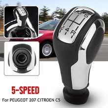 5 Скорость ручной Шестерни рукоятка рычага переключения передач рычаг переключения передач Ручка палка для Citroen C5 для Peugeot 207 208 106 206 508 307 308 3008...
