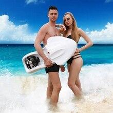 Аквапарк водные спортивные весла доска для взрослых сёрфинга скутер электрический океан море Вейкборд на батарейках электрическая доска для серфинга